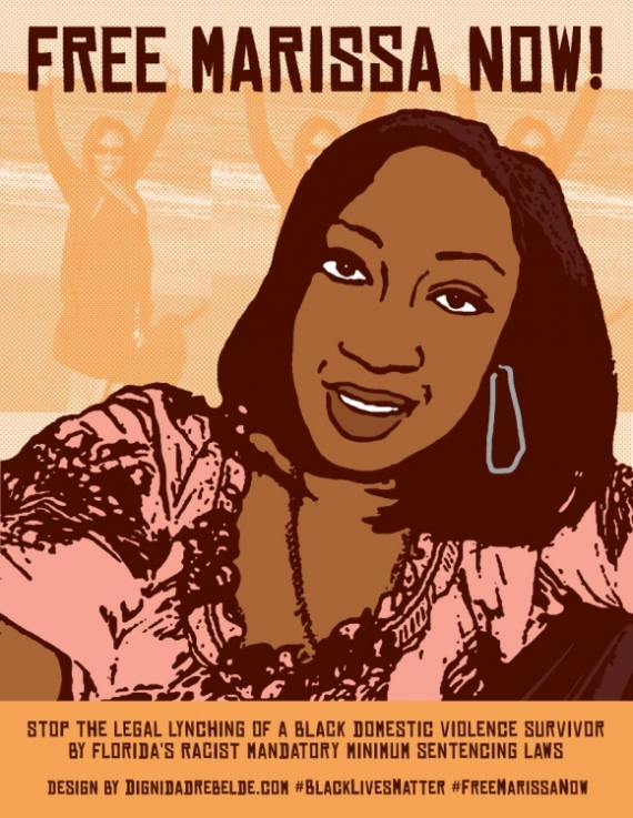 INCITE! supports the call to FREE MARISSA ALEXANDER!